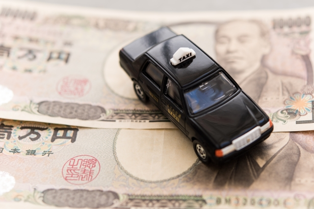 タクシーお金
