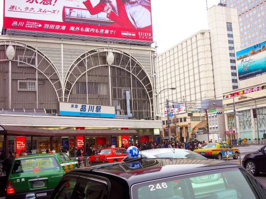 品川駅のタクシー